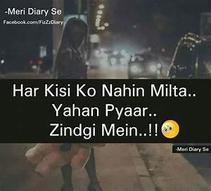 I agree .... Har kisi ko nae milta pyaar | shayari ...