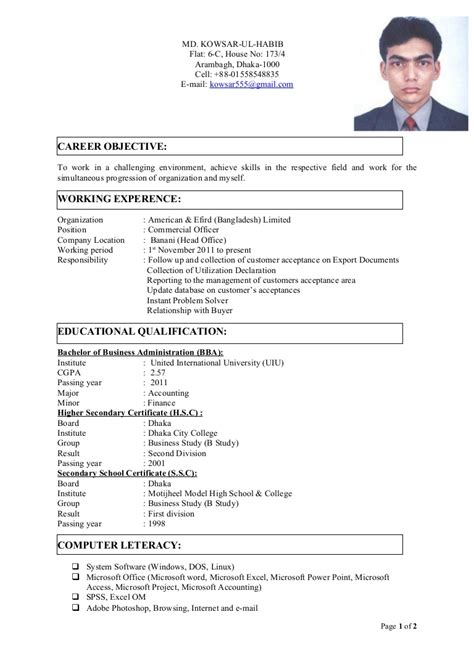 Updated Cv Format by Cv With Photo