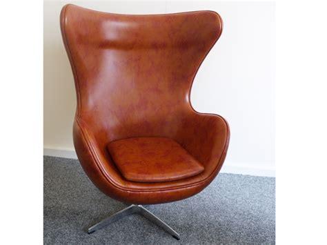 fauteuil egg famous design