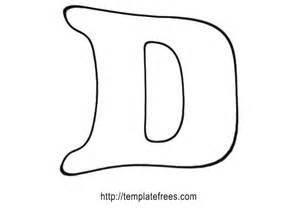Printable Bubble Letters D