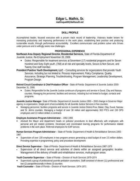 fund administrator sle resume fund