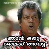1000 about malayalam comments on comments comments and