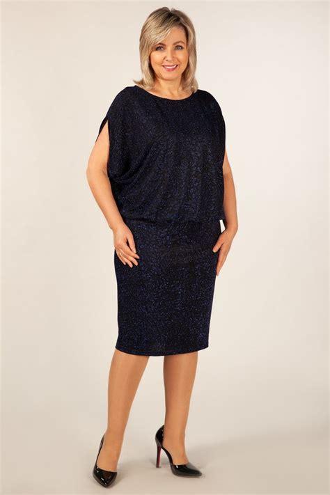 Платья женские – купить в магазине GroupPrice с доставкой в Москву СанктПетербург Екатеринбург и по всей России