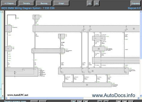 bmw wds 12 0 repair manual order