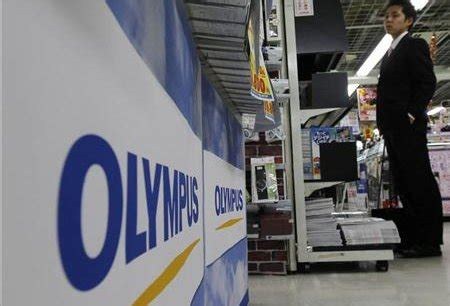 bureau des fraudes olympus flashé par le bureau des fraudes britannique