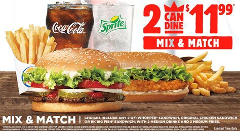 Amazon Com Burger King The Lord Of The Burger King Get Fresh Offers 2 For 5