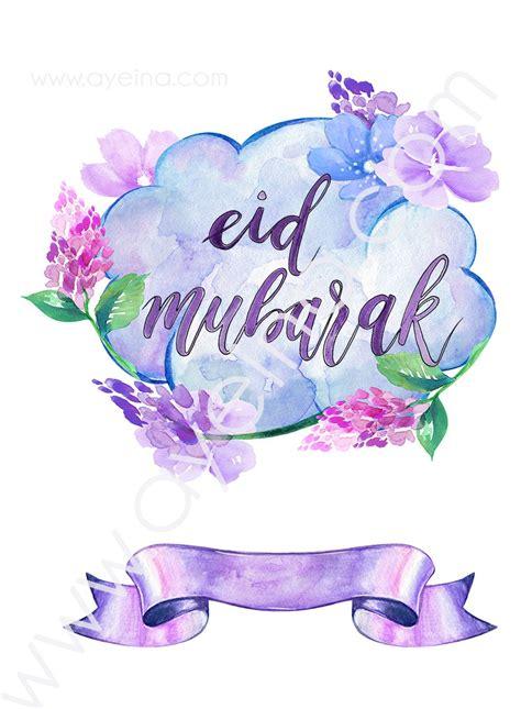 eid mubarak watercolor floral hand lettered card