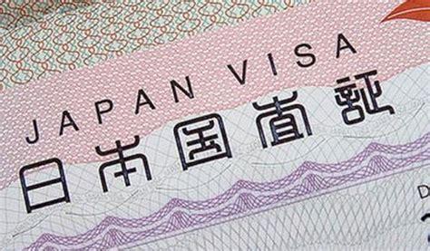 phi dich vu xin visa canada lệ ph 237 xin visa nhật bản dịch vụ l 224 m visa gấp c 225 c nước