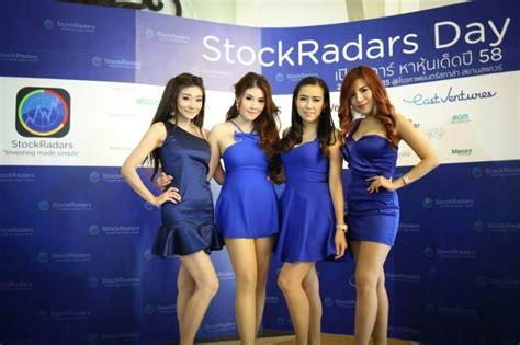 StockRadars แอพดูหุ้นฝีมือคนไทย ได้ร่วมทุนจากญี่ปุ่น ...