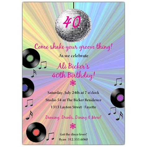 groovy disco ball birthday invitations paperstyle