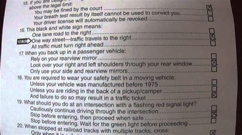 Dmv Ca July 2013 Permit Test (46 Questions)