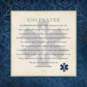 EMT Paramedic Prayer