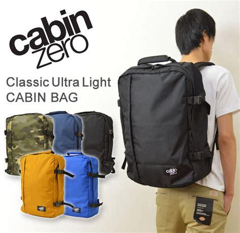 cabin zero cabin bag jeansbug rakuten global market cabin zero cabinzero