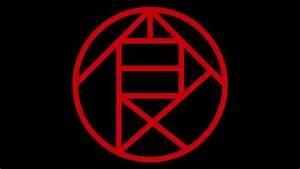 Naruto Clan Symbols - YouTube