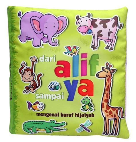 jual mainan edukasi anak bayi balita unik buku bantal mengenal hijaiyah mainan lucu