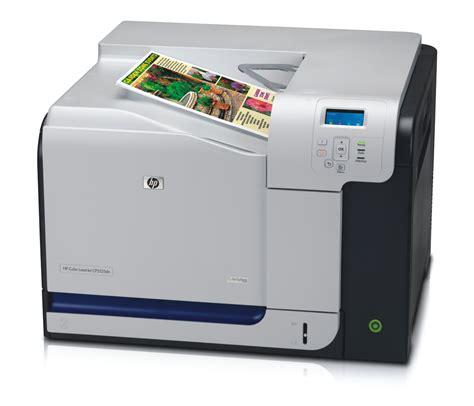 hp color laserjet cp3525dn price in pc link