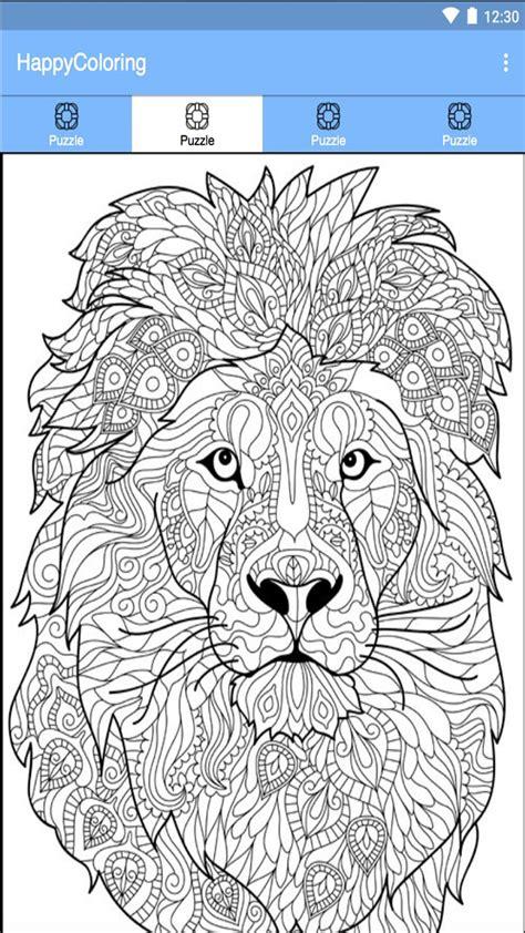 paint  number happy color pixel lion coloring pages