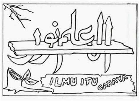 ath thohariyyah jakarta mewarnai kaligrafi arab islami