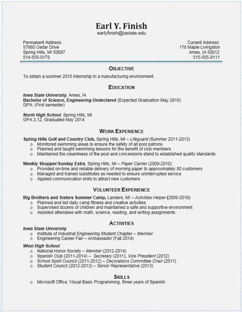 gpa student resume template student resume resume examples