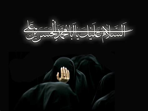 Free Download Ya Ali As Islamic Hd Wallpapers