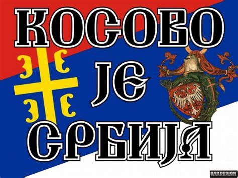 Serbia - Srbija Photo (29802353) - Fanpop
