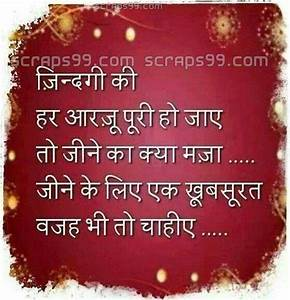 CUTE LOVE QUOTE... Hindi Font Friendship Quotes