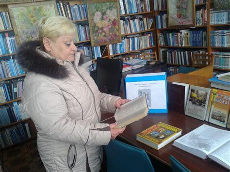 Не забудьте привітати рідних та знайомих з днем ангела! 8 липня - український День родини - Баришівська селищна рада