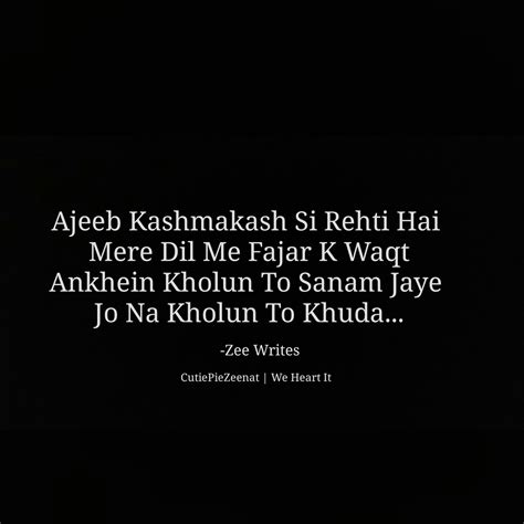 heart touching sad love quotes  urdu  images quotes