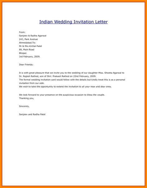 pin  anggunstore  invitation  www
