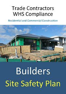 construction site safety management plan template