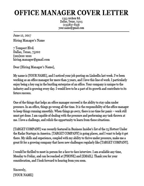 office manager sample cover letter covers standard