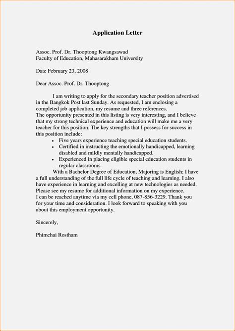 apply teacher letter resume template cover letter