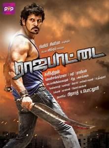 Latest Tamil Movie Stills, New Telugu Movie Photos: Vikram ...
