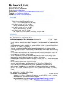 Resume Template For Retail Resume Exles For Getessay Biz
