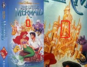 12 Hidden Sexual Images In Disney Movies - Wtf Gallery ...