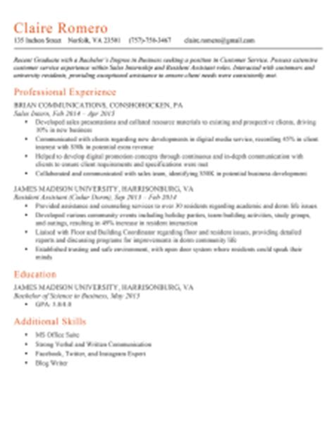 the 6 second resume challenge answers keep or trash