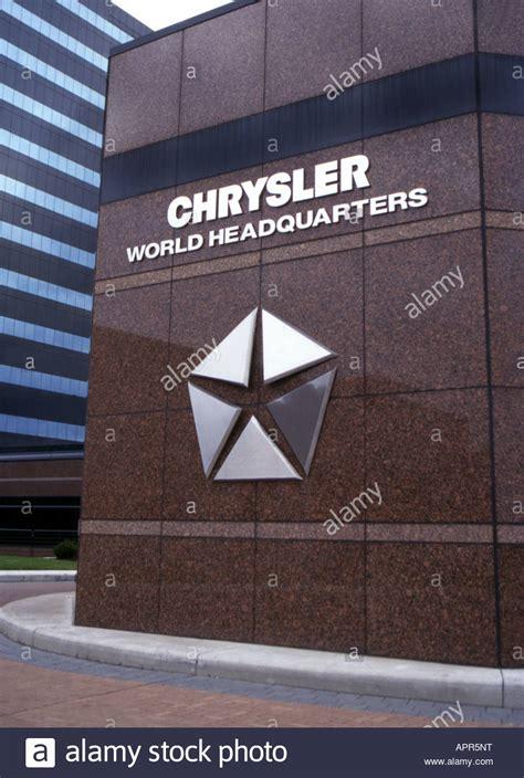 Chrysler World by Chrysler World Headquarters Auburn Michigan Usa