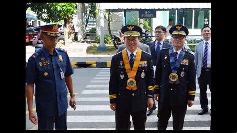 [wikipedia] National Police Agency Security Bureau (japan