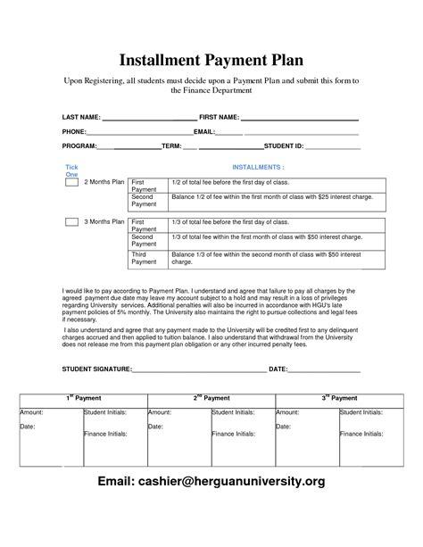 payment plan agreement template word payment plan template e commercewordpress