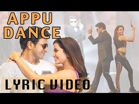 Raajakumara Appu Dance Lyric Video Punee