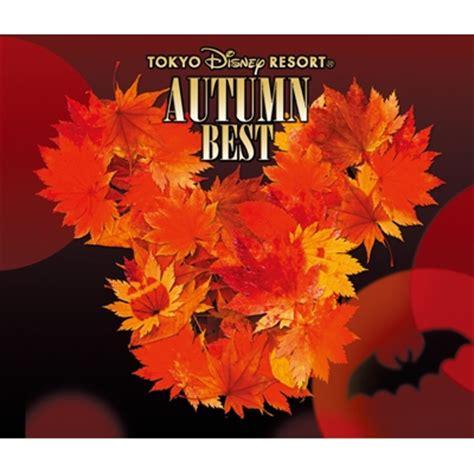 tokyo disney resort autumn  disney hmvbooks