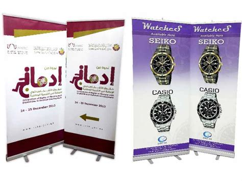 Best Advertising Agency In Doha Business Visiting Card Pdf Vertical Holder Multiple Credit Uk Only Cards Unique Vistaprint Engraved Design Upload Image Personal Word Template Reply Uses