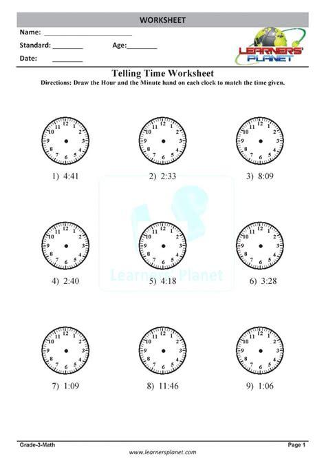 math  grade  telling time worksheets