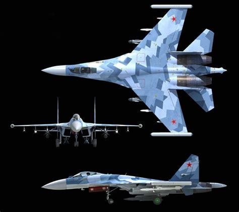 Sukhoi Su-35 (su-27bm)