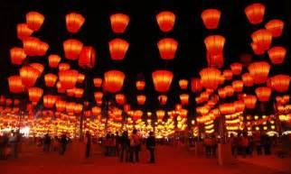 taiwan lantern festival 2015