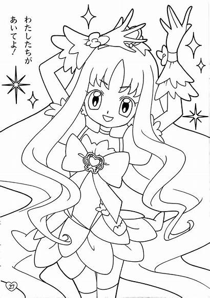 Coloring Pages Precure Cure Pretty Yes Heartcatch