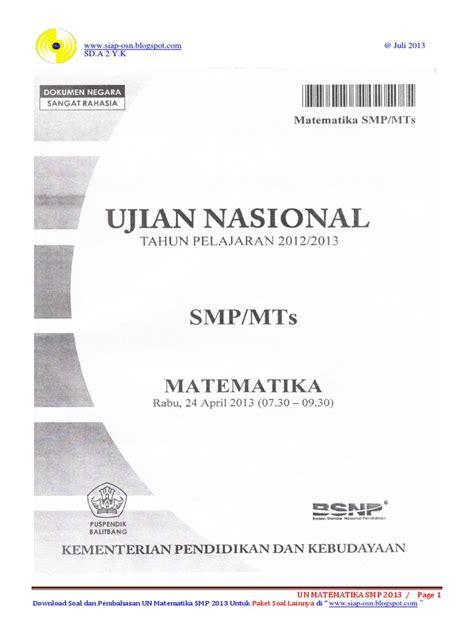 Dampaknya tidak hanya ujian nasional yang dibatalkan tetapi ujian sekolah smp yang semestinya dilaksanakan gagal dilaksanakan. Soal Dan Pembahasan Ujian Nasional Matematika Smp 2013 Paket 2