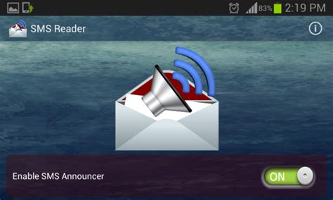 sms reader  android