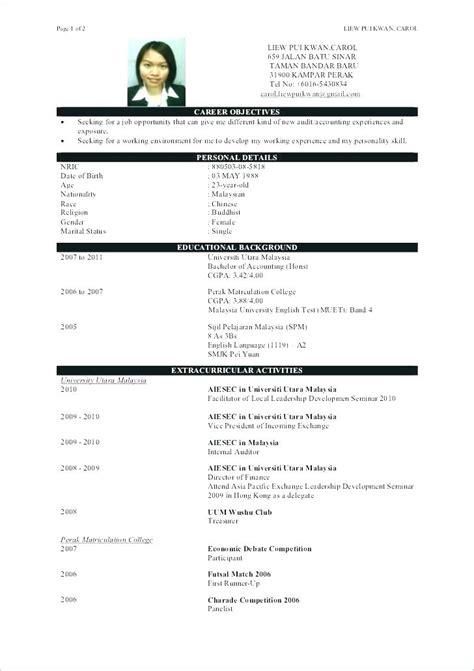 curriculum vitae sample  fresh accounting graduate