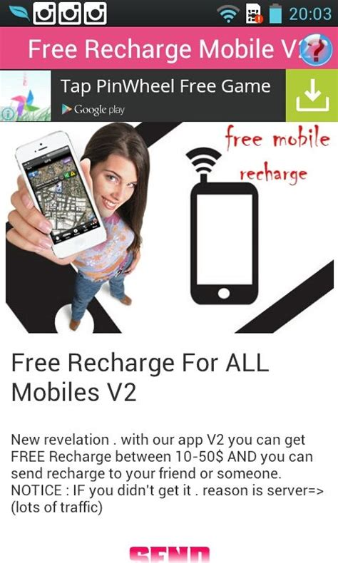 free recharge mobile android source code codester